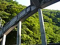 HAKONE Bridge - panoramio.jpg