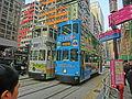 HK 灣仔 Wan Chai 莊士敦道 Johnston Road 49 tram body ads 雅培 EYE Q-Plus blue Abbott Laboratories.JPG