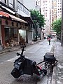 HK 西環 Sai Ying Pun 皇后大道西 Queen's Road West Mui Fong Street August 2018 SSG (1).jpg