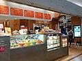 HK Admiralty 金鐘道 Queensway 太古廣場 Pacific Place mall November 2019 SS2 02.jpg
