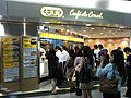 HK Central 中環 MTR Station Cafe de Coral visitors May-2012.JPG