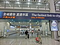 HK Intrenational Airport Terminal 香港國際機場 Airport Express tran Station HKIA sign Oct-2013.JPG
