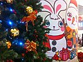 HK Kennedy Town Belcher's 西寶城 Westwood mall Xmas tree Bunny King Dec-2011.jpg