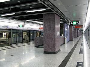 LOHAS Park Station - LOHAS Park Station