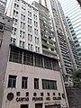 HK ML 香港半山區 Mid-levels 亞畢諾道 Arbuthnot Road buildings April 2020 SS2 11.jpg
