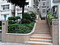 HK Mid-levels 活倫臺 2-3 Woodlands Terrace 福臨閣 entrance stairs May-2012.JPG