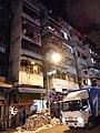 HK SSP 深水埗 Sham Shui Po 大南街 Tai Nan Street night May 2018 LGM 05.jpg