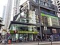 HK SW 灣仔 Wan Chai 莊士頓道 Johnston Road Hang Seng Bank October 2020 SS2 01.jpg