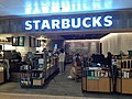 HK SW Sheung Wan Shun Tak Centre shop Starbucks Restaurant May 2021 SS2.jpg