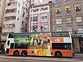 HK SYP 西環 Sai Ying Pun 德輔道西 Des Voeux Road West October 2020 SS2 22.jpg