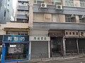 HK SYP 西環 Sai Ying Pun 簿扶林道 Pok Fu Lam Road near 第三街 Third Street September 2020 SS2 02.jpg