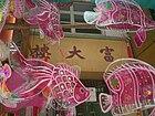 140px HK SYP Queen%27s Road West Mid Autumn Festival Lanterns 03 %E9%87%91%E9%AD%9A Goldfishes Fu Tai Mansion
