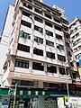 HK TST 尖沙咀 Tsim Sha Tsui 柯士甸道 Austin Road near 九龍公園 Kowloon Park February 2020 SS2 07.jpg