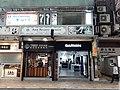 HK TST 尖沙咀 Tsim Sha Tsui 樂道 Lock Road shop March 2020 SS2 07.jpg