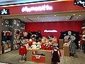 HK TST 尖沙咀 Tsim Sha Tsui 海港城 Harbour City 海運大廈 Ocean Terminal mall shop January 2020 SS2 17.jpg