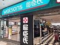 HK TST 尖沙咀 Tsim Sha Tsui 金馬倫道 Cameron Road July 2020 SS2 13.jpg