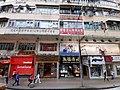 HK Tram 92 view 灣仔 Wan Chai 莊士敦道 Johnston Road October 2019 SS2 39 Mei Wah Building 03.jpg