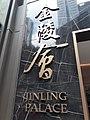 HK WC 灣仔道 街市 Wan Chai Road market May 2020 SS2 07.jpg