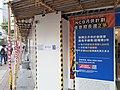 HK WC 灣仔 Wan Chai 柯布連道 O'Brien Street 莊士敦道 Johnston Road Southorn Garden shop NCBank 南洋商業銀行 Nanyang Commercial Bank October 2020 SS2 03.jpg