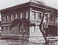 Hachinohe Elementary School 1873.jpg