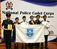 Hai Sing Catholic School's NPCC Award.jpg