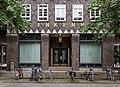 Hamburg, Kontorhausviertel, Sprinkenhof -- 2016 -- 3386.jpg
