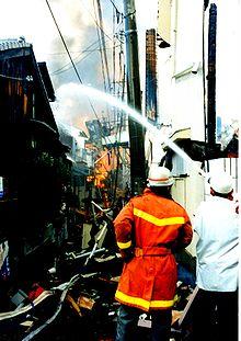 Kobe earthquake essay