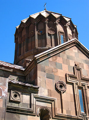 Tholobate - Tholobate on Harichavank Monastery in Armenia