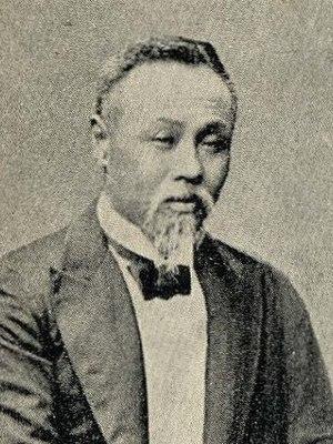 Hayashi Yūzō - Image: Hayashi Yuzo