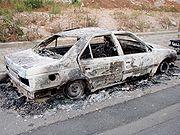 Heavily Damaged Car Beirut Lebanon Unrest 5-9-08