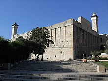Hebron Cave of the Patriarchs.jpg
