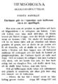 Hemsöborna, s.1.png