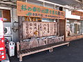 Higashi-Noshiro Station bench.jpg