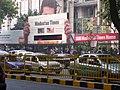 Hindustan Times (942650835).jpg