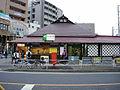 Hino Station.jpg