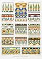 Histoire de l'Art Egyptien by Theodor de Bry, digitally enhanced by rawpixel-com 14.jpg