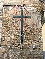 Homenaje a José Antonio Primo de Rivera en la Catedral de Cuenca.jpg