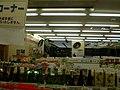 Honcho, Oume, Tokyo 198-0083, Japan - panoramio (11).jpg