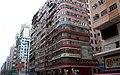 Hong Kong street (3359993405).jpg
