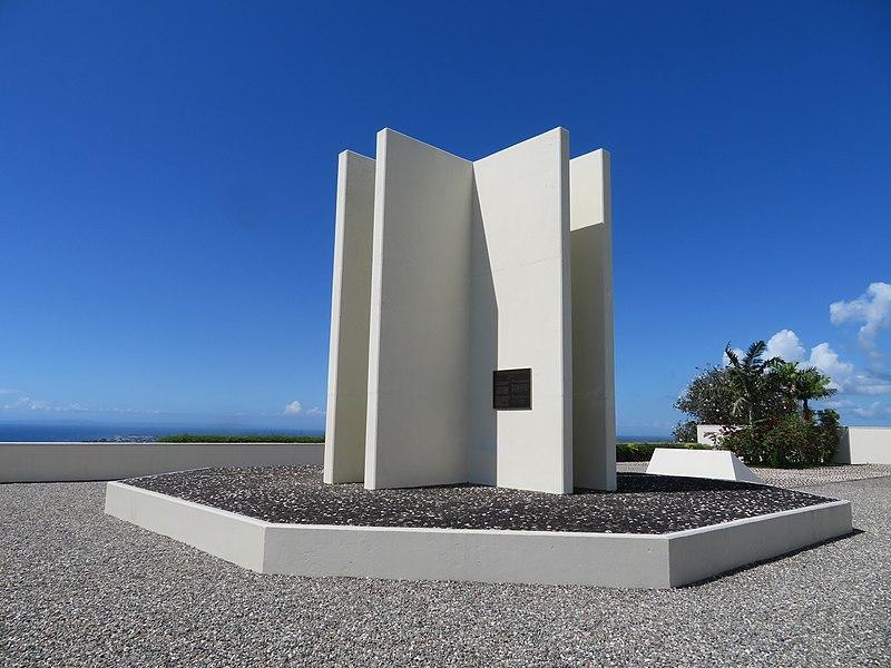 Honiara Japanese Memorial.jpg