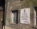 Honvéd hősök emléktáblája XII kerület Krisztina körút 6.jpg