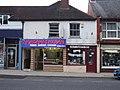 Horsham Kebab - geograph.org.uk - 911768.jpg