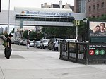 Hostos Community College pedestrian walkway.