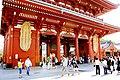 Hozomon (Treasure House Gate), Senso-ji (3800877751).jpg