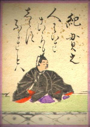 Poetic diary - Ki no Tsurayuki