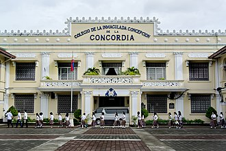 Concordia College (Manila) - Image: IJV Concordia 4