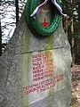 Igrise - spomenik IMG 6210.jpg