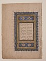 Illuminated Opening Page Titled Laila and Majnun from a Khamsa (Quintet) of Nizami MET sf1994-232-2r.jpg