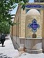 Imamzadeh-ye Ali Ebn-e Hamze, Shiraz (9) (28055717364).jpg