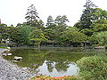 Imperial Palace in Kyoto - pond the in garden of emperor library.JPG